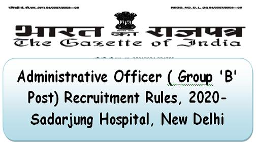 administrative-officer-group-b-post-recruitment-rules-2020-sadarjung-hospital-new-delhi