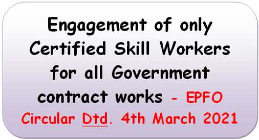 Engagement of only Certified Skill Workers for all Government contract works – EPFO Circular Dtd. 4th March 2021