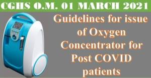 guidelines-for-issue-of-oxygen-concentrator-for-post-covid-patients