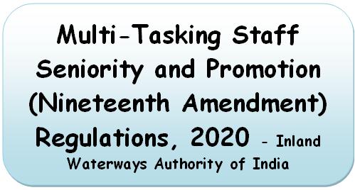 multi-tasking-staff-seniority-and-promotion-nineteenth-amendment-regulations-2020-iwai