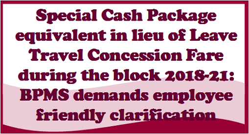 special-cash-package-equivalent-in-lieu-of-ltc-concession-fare-bpms