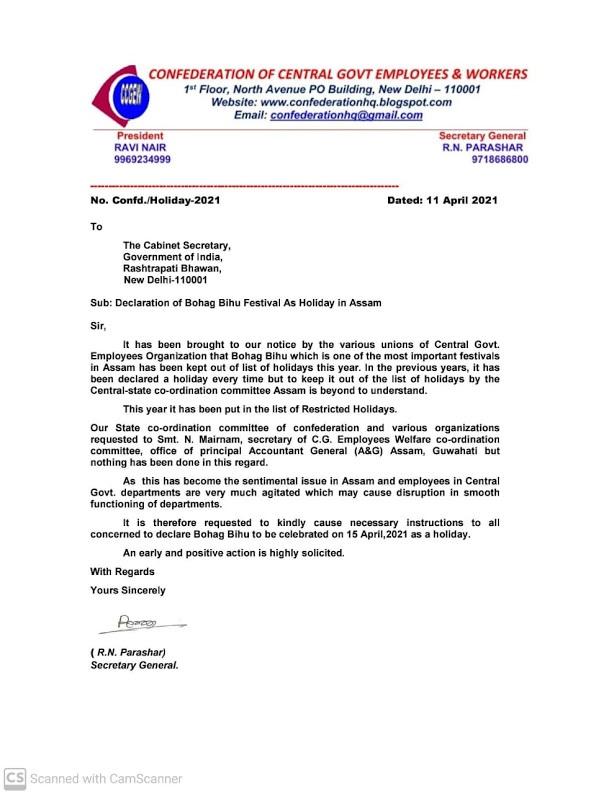 DECLARATION OF BOHAG BIHU FESTIVAL AS HOLIDAY IN ASSAM