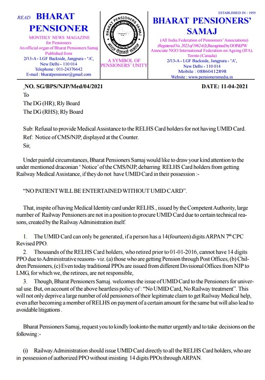 Denial of medical aid to RELHS beneficiaries for want of UMID Card- BPS writes to DG(HR)