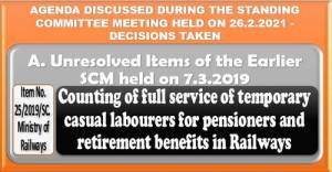counting-of-full-service-of-temporary-casual-labourers-for-pensioners-and-retirement-benefits-in-railways