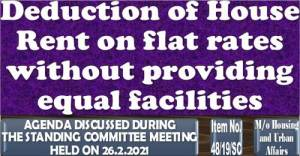 deduction-of-house-rent-on-flat-rates-without-providing-equal-facilities