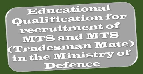 Educational Qualification for recruitment of MTS and MTS (Tradesman Mate) in the Ministry of Defence