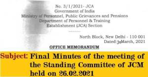 final-minutes-of-the-meeting-of-the-standing-committee-of-jcm-held-on-26-02-2021