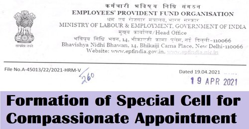 Formation of Special Cell for Compassionate Appointment: EPFO