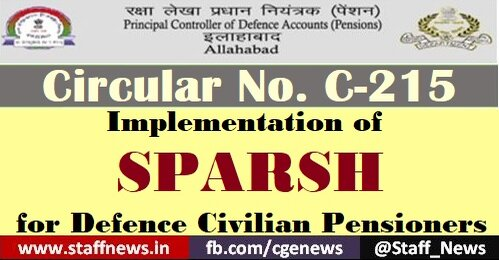 Implementation of SPARSH for Defence Civilian Pensioners: PCDA (P) Circular No. C-215