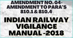 indian-railway-vigilance-manual-amendment-no-04