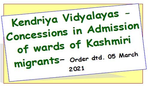 kendriya-vidyalayas-concessions-in-admission-of-wards-of-kashmiri-migrants