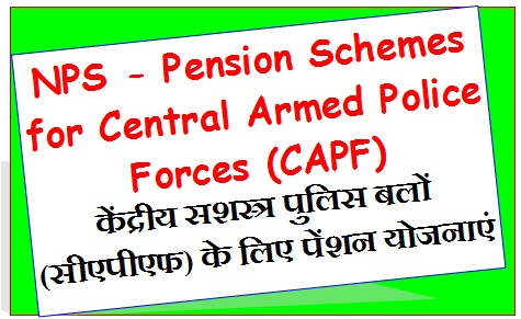 NPS – Pension Schemes for Central Armed Police Forces (CAPF)