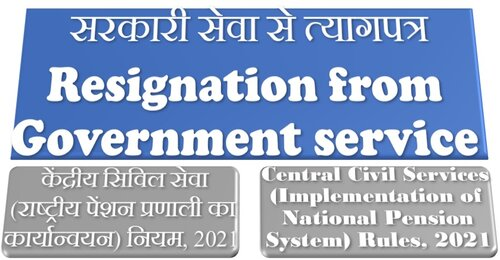 Resignation from Government service: Rule 14 of Central Civil Services (Implementation of National Pension System) Rules, 2021