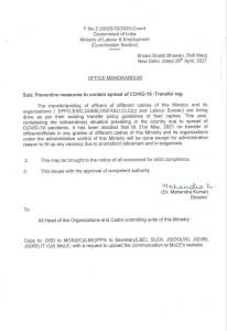 transfer-posting-of-officers-of-epfo-esic-dgms-dgfasli-clcc-and-labour-bureau-deferred-till-31st-may-2021