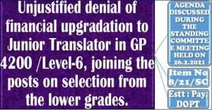 unjustified-denial-of-financial-upgradation-to-junior-translator-in-gp-4200-level-6