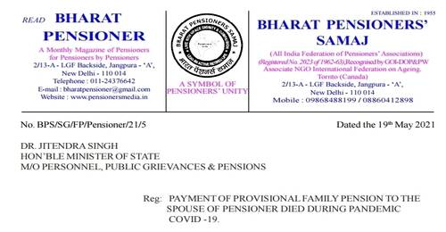 Payment of Provision Family Pension to the spouse of Pensioner died during pandemic Covid-19: BPS writes to Hon'ble Minister