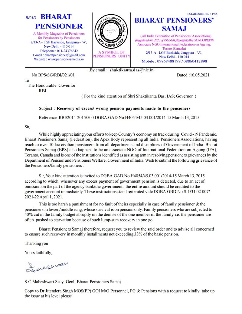 Recovery of excess/ wrong pension payments made to the pensioners: BPS writes to RBI Governor for easy instalments