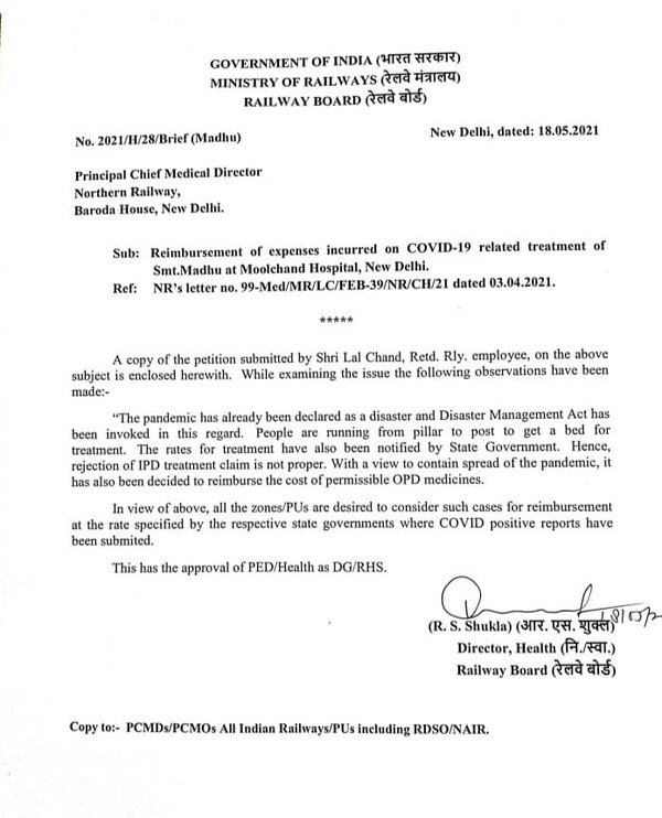 Reimbursement of expenses incurred on COVID-19 related treatment of Smt. Madhu at Moolchand Hospital, New Delhi
