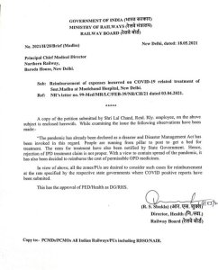 reimbursement-of-expenses-incurred-on-covid-19-railway-board-order