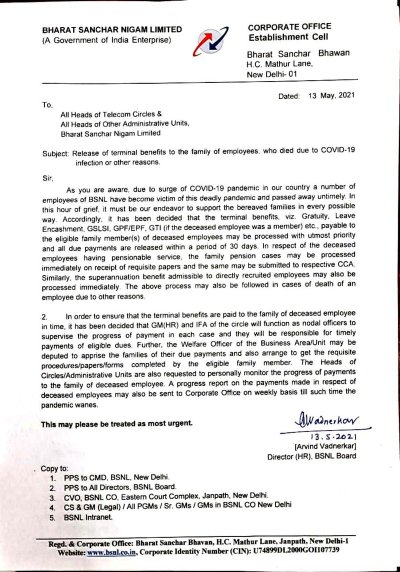 release-of-terminal-benefits-to-the-family-of-employees-bsnl-order