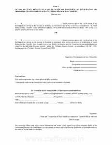 Form-1 CCS NPS Rules 2021_English