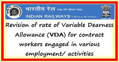 Revision of rate of Variable Dearness Allowance (VDA) w.e.f, 01.04.2021: Railway Board Order -RBE No. 37/2021