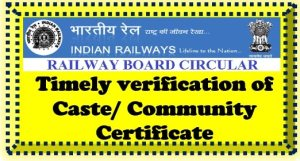 timely-verification-of-caste-community-certificates-railway-board-order