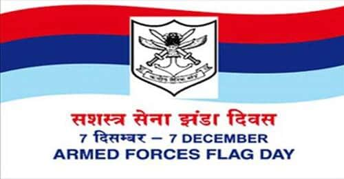 Armed Forces Flag Day Fund – Revision of 100% Disabled Children Grant funded by AFFDF: DESW Order 09.07.2021