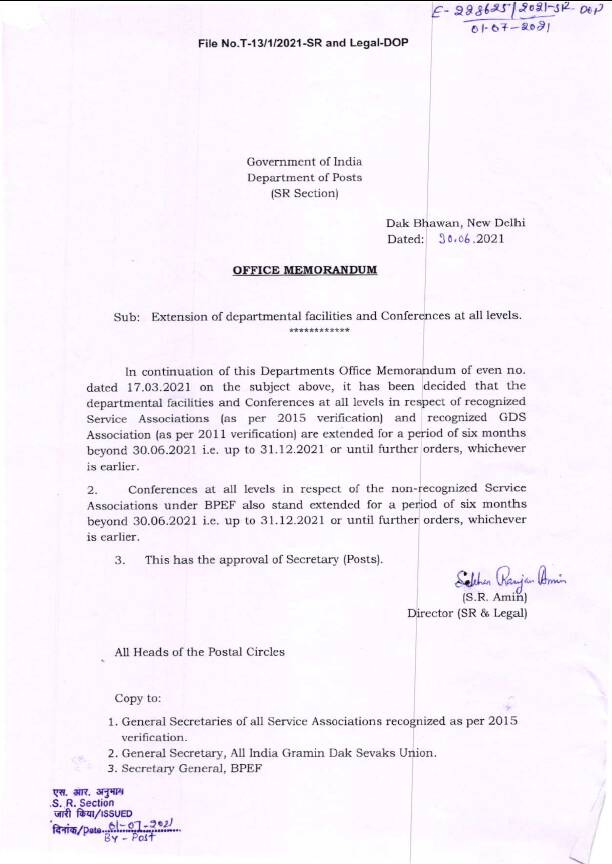 Extension of departmental facilities and Conferences at all levels upto 31.12.2021: Deptt. of Posts