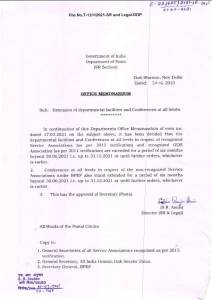 extension-of-departmental-facilities-and-conferences-at-all-levels-upto-31-12-2021
