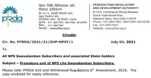 Premature exit of NPS Lite Swavalamban Subscribers: PFRDA Circular 02-07-2021