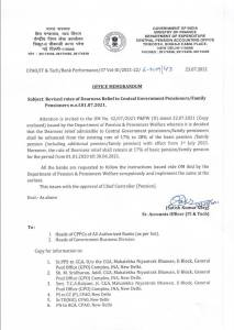 revised-rates-of-dearness-relief-w-e-f-01-07-2021-cpao-om