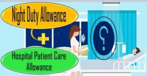 admissibility-of-night-duty-allowance-alongwith-hpca-pca-clarification