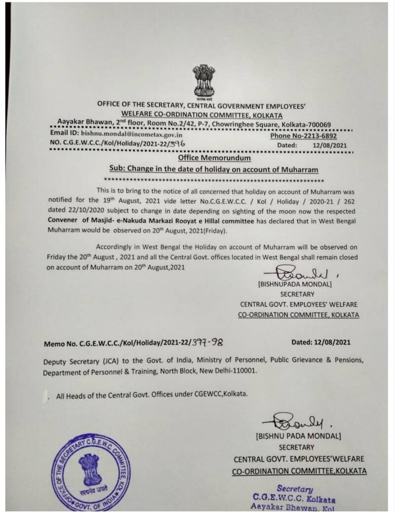 Change in the date of holiday on account of Muharram in West Bengal: CGEWCC, Kolkata