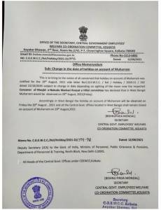 change-in-the-date-of-holiday-on-account-of-muharram-in-west-bengal