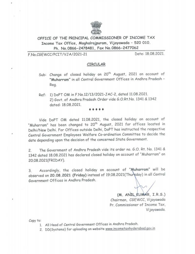 """Change of closed holiday on 20 August, 2021 on account of """"Muharram"""" in all Central Government Offices in Andhra Pradesh"""