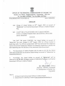 change-of-closed-holiday-on-20-august-2021-andhra-pradesh
