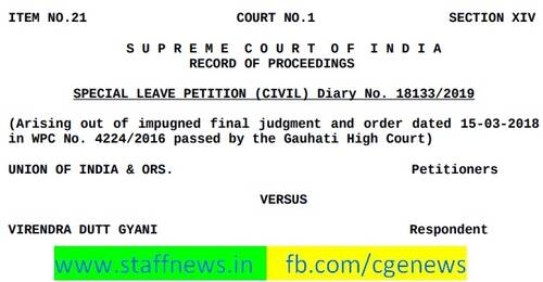 Enhancement of old age pension from the first day of 80th year: Supreme Court Judgement