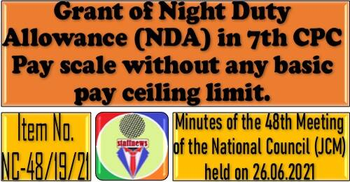 Grant of Night Duty Allowance (NDA) in 7th CPC Pay scale without any basic pay ceiling limit: 48th NC JCM Meeting