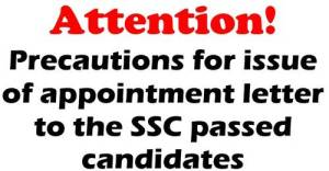precautions-for-issue-of-appointment-letter-to-the-ssc-passed-candidates