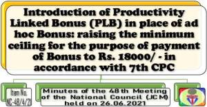 productivity-linked-bonus-in-place-of-ad-hoc-bonus-48th-nc-jcm-meeting