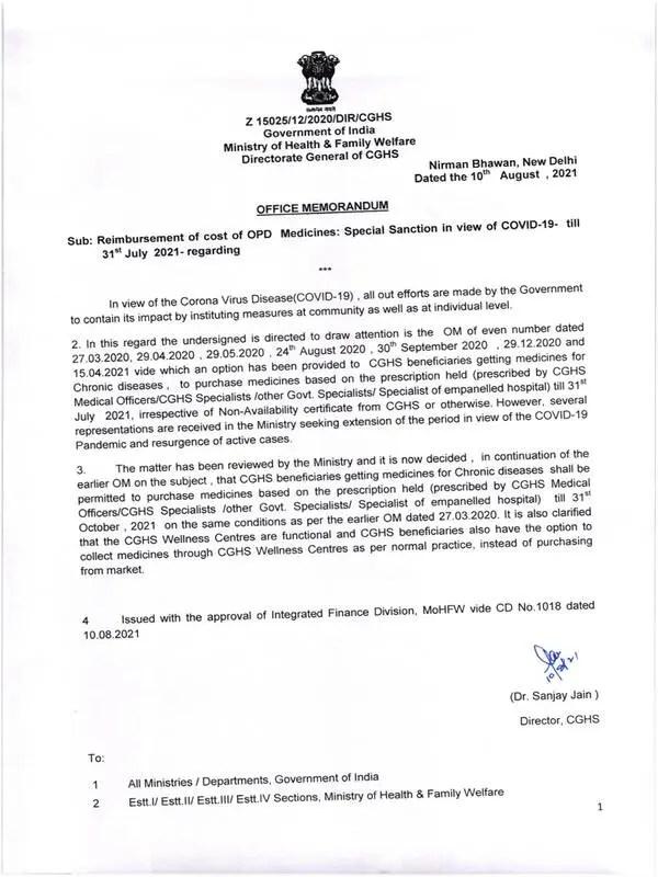 Reimbursement of cost of OPD Medicines – Special Sanction till 31st October, 2021: CGHS OM 10-08-2021