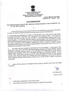 reimbursement-of-cost-of-opd-medicines-special-sanction-till-31st-october-2021