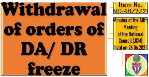 Withdrawal of orders of DA/ DR freeze and payment of arrear: 48th NC JCM Meeting