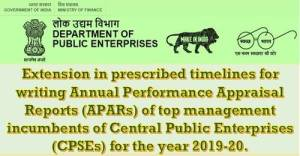 writing-apars-of-top-management-incumbents-of-cpse