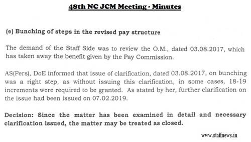 Bunching of steps in the 7th CPC pay structure, 18-19 increments were required to be granted: Minutes of 48th NC JCM Meeting