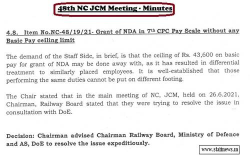 Grant of NDA in 7th CPC Pay Scale without any Basic Pay ceiling limit: Minutes of 48th NC JCM Meeting