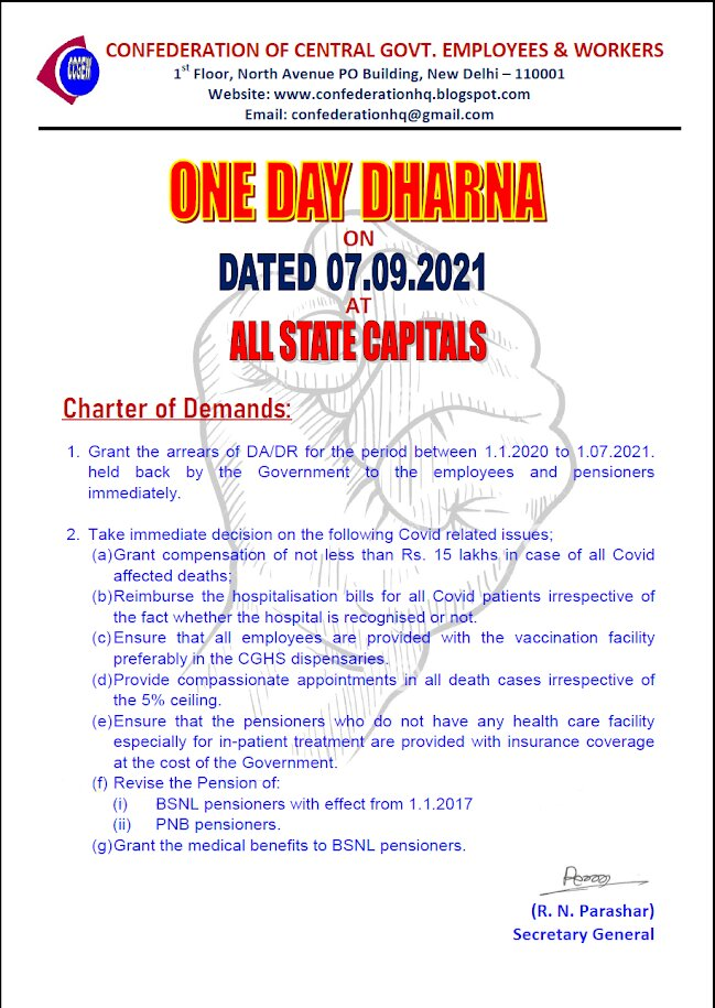 Grant the arrears of DA/DR for the period between 1.1.2020 to 1.07.2021 – One Day Dharna – Confederation Charter of Demands