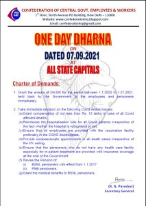 grant-the-arrears-of-da-dr-for-the-period-between-1-1-2020-to-1-07-2021
