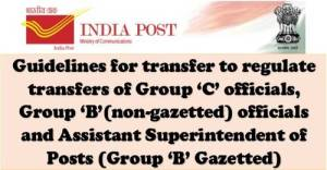 guidelines-for-transfer-to-regulate-transfers-of-group-c-officials